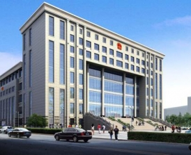 衡阳市蒸湘区人民法院