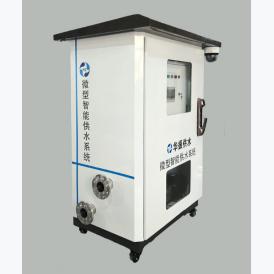 福州微型智能供水系统